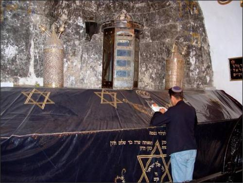 David's Tomb located on Mount Zion, Jerusalem