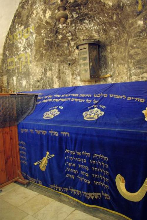 King David's Tomb in 2008