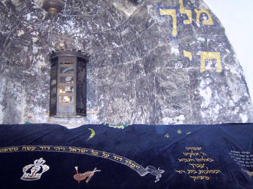 King David's Tomb in 2006