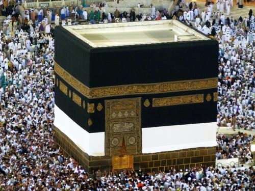 Abraham and Ishmael raised the foundations of the Kabah, Saudi Arabia