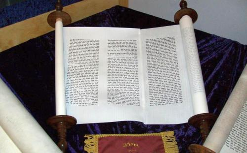 Scroll of Book of Job, in Hebrew