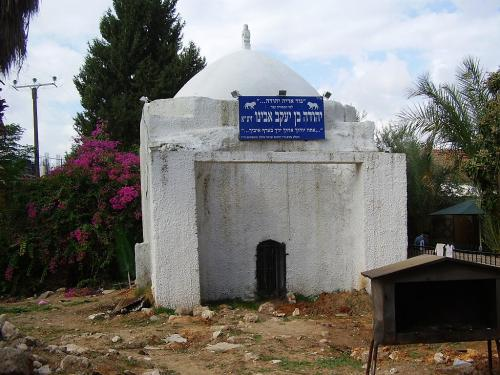 Tomb attributed to Judah in Yehud, Israel